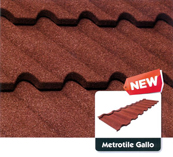 Профили Metrotile. Gallo